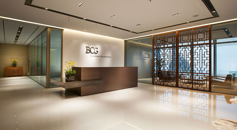 Boston Consulting Group (BCG) selects Petrocompletions as Completions and Well Services domain Experts.